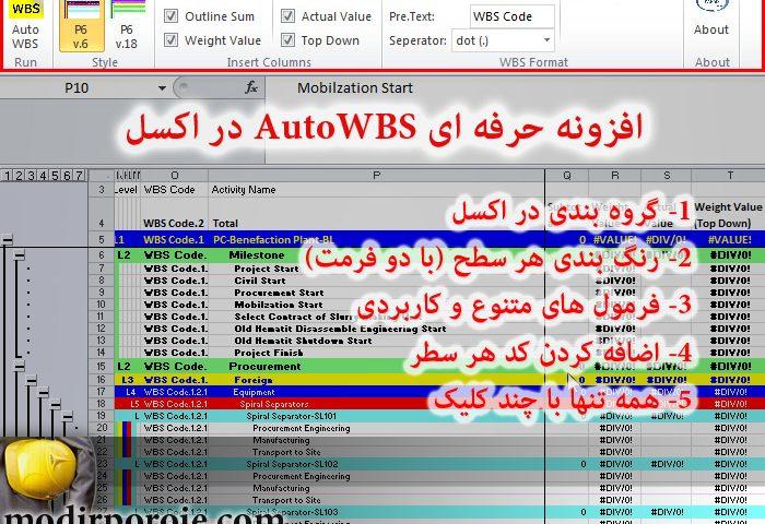 AutoWBS